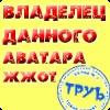 Аватар для Евгений Шкапов